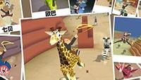 疯狂动物园河马任务怎么撞动物