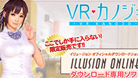 I社《VR女友》新预告片 这才是真撩妹!