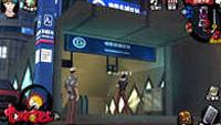 游戏惊现拟真帝都 《中国惊奇先生》场景首爆