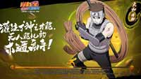 新忍者新时装 《火影忍者OL》返校季福利不容错过!