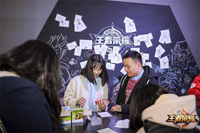 《王者荣耀》粉丝TGC获得获得全国首个凤求凰手办