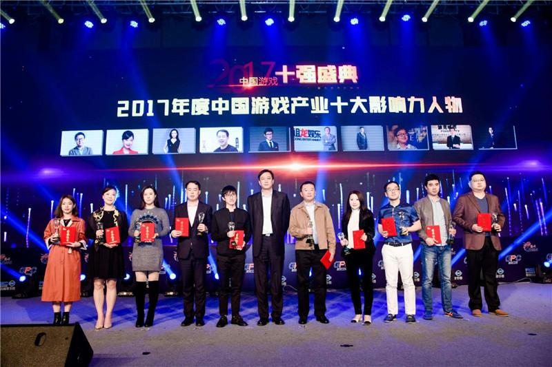 2017年中国游戏十强出炉 多益网络荣获七项大奖
