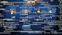 """王者荣耀剑仙订阅破400万!2018峡谷""""一哥""""或再洗牌?"""