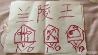 口红哥霸气宠粉送TF口红 网友:又毁又送不怕老婆更生气?