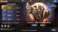 《魂斗罗:归来》战队联赛8强队伍出炉,首届总决赛即将打响
