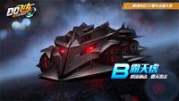 QQ飞车手游最强福利回馈:4月29日漂移狂欢节即将来临