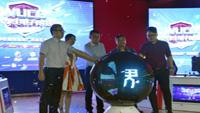 电竞风暴席卷八桂大地 WUCG广西赛区发布会启动