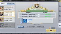 《九州荣耀》进发新版本 逆天改命绝地一击