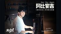 MV首发 《魔力宝贝》手机版6.13不删档开启