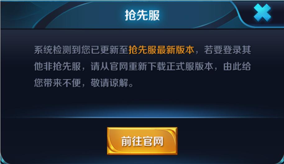 """《王者荣耀》6月28日【抢先服】""""三分之地""""版本更新抢先看"""