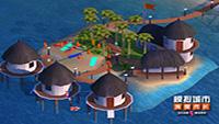 《模拟城市:我是市长》用夏日海滩打造度假天堂