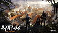 《穿越火线枪战王者》2.0版本今日发布 盛典开幕