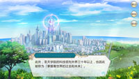 《云想之歌》手游封测在即 9月5日官网开放预约