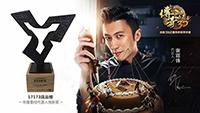 25日迎新版《传奇世界3D》代言人谢霆锋新年送祝福!
