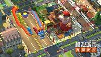 《模拟城市:我是市长》春节版本获苹果推荐