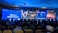 《穿越火线》发布新文创计划:数字化方式拓宽军事文化传播边界