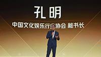 中国娱乐协会携手王者荣耀发布丝路电竞锦标赛