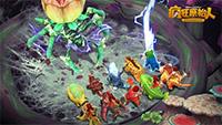 《疯狂原始人》全新版本即将上线 三大玩法全面升级