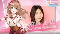 亚洲人气偶像集结《AKB48樱桃湾之夏》偶像PV大解析