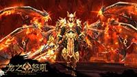 阿卡斯新王降临《龙之怒吼》跨服大战新赛季开启