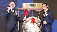 心动公司今日于香港联合交易所主板挂牌上市