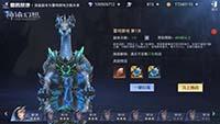 《神谕幻想》雷鸣禁地攻略以及构装系统玩法介绍