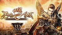 3D鉴赏级传奇手游《烈焰皇城》今日上线