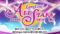 《Love Live! 学园偶像季:群星闪耀》OP公开