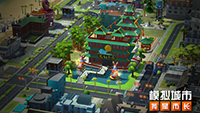 《模拟城市:我是市长》锦绣河山 登陆苹果AppStore