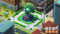《模拟城市:我是市长》感恩节版本登陆苹果AppStore