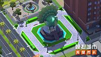 《模拟城市:我是市长》感恩节版本全平台推出!
