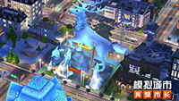 《模拟城市:我是市长》迎来缤纷冬季假日