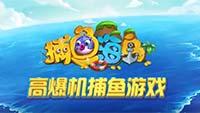 2021年捕鱼海岛新年宣传视频