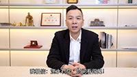 盛趣游戏王佶:新十年开端 做一名长期创作者
