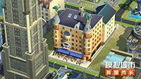 《模拟城市:我是市长》北欧童话赛季精彩曝光!