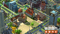 《模拟城市:我是市长》将迎来古雅中世纪建筑