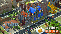 《模拟城市:我是市长》中世纪版本登陆苹果AppStore