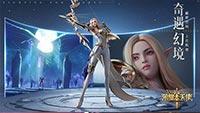玩法新解析《荣耀大天使》探索副本:炫彩迷宫